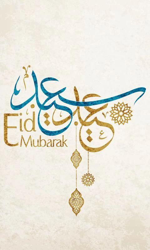 With Best Wishes  Fahad Bin Muhammad