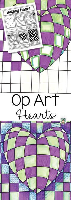 Create a show-stopping Valentine's Day art display with this Op Art Hearts art lesson! #HeartArt #ArtEducation