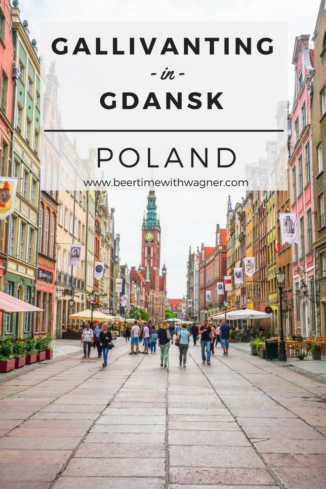 The port city of Gdansk, Poland - also known as Danzig - is one of the most gorgeous, colorful cities that I've ever visited!