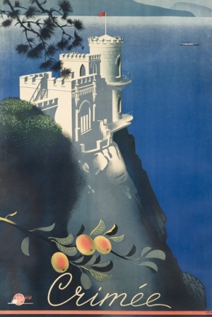 High quality giclee fine art reprint of a 1935 Soviet travel poster by S Sakharov designed for the State Travel Company Intourist, available at www.AntikBar.co.uk. This poster advertised the Crimea and features the Sparrows Nest Palace near Yalta.