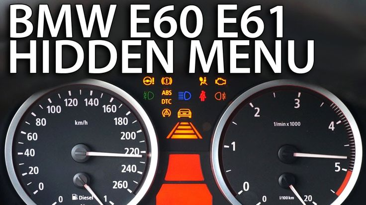 How to enter hidden menu in #BMW #E60 #E61 (diagnostic service mode 5 series)