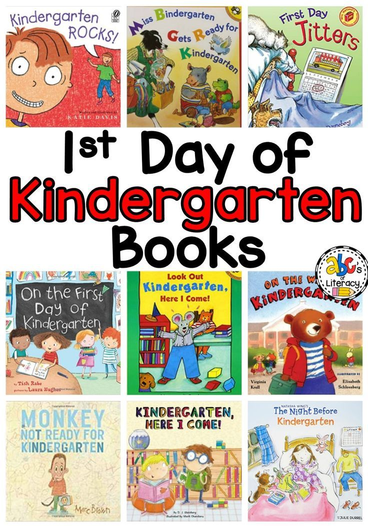 Kindergarten Books: 1880 Best There's A Book About That Images On Pinterest