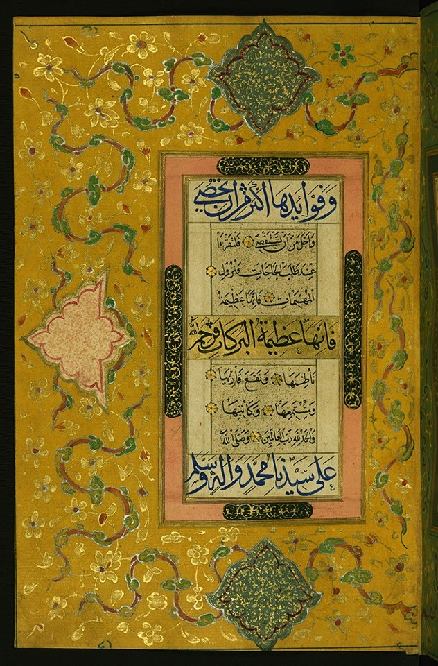 A folio from the illuminated copy of the famous poem in honor of the Prophet Muhammad, popularly known as Qaṣīdat al-burdah composed by Sharaf al-Dīn Muḥammad al-Būṣīrī (d. 694 AH / 1294 CE). The text was written in a variety of scripts in the eleventh century AH / seventeenth CE. According to the colophon, written in riqāʿ script, it was executed by Ḥabīb Allāh ibn Dūst Muḥammad al-Khwārizmī. Each page has borders of various colors with illuminated floral and geometric motifs.
