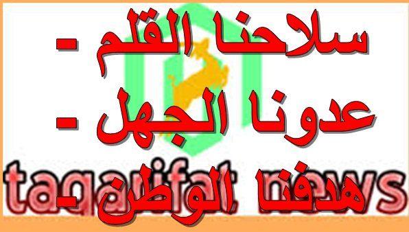 1 تويتر Calligraphy Arabic Calligraphy