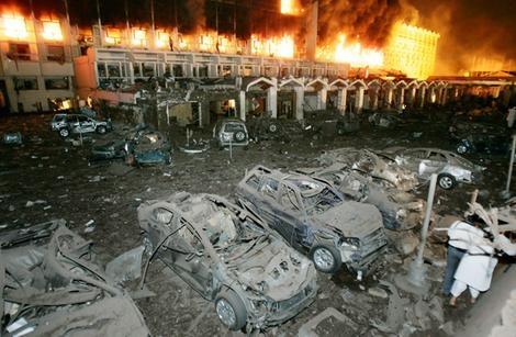 Pakistan hotel bombing