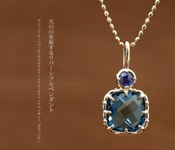 175 best pendantnecklace images on pinterest london blue topaz x labradorite x blue sapphire pendant mozeypictures Choice Image