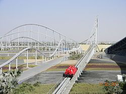 The world's FASTEST steel roller coaster, located at Ferrari World in Abu Dhabi, United Arab Emirates reaches a top speed of 150 MPH!! The fastest here in the US is the Kingda Ka at 6 Flags NJ. Top speed, 120 MPH