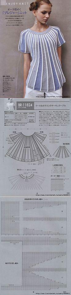 Блузка частичным вязанием