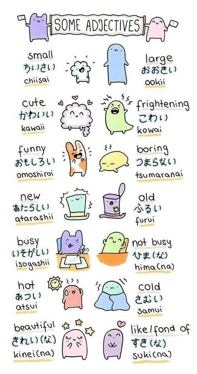 I want to learn Japanese