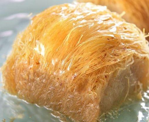 Delicious kataifi Greek dessert recipe! Enjoy!