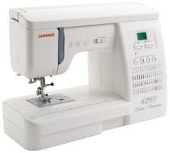 Sewing Machines direct sales of online sewing machines- 6260 Quilters companion.