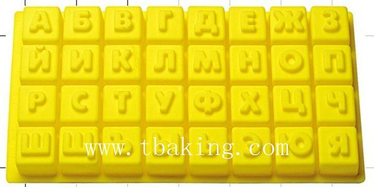 Rusia alfabet 3d baking dapur silikon cetakan coklat sebagai dessert kue dekorasi untuk sabun chocolate permen kue kue diy