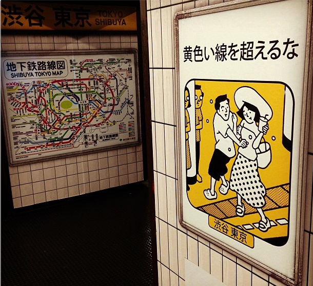 #Fastweb #Guerrillamarketing #marketing #tokyo #milano