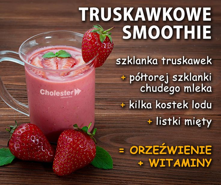 Korzystajmy z tego, co daje lato. Czerwone truskawki idealnie nadają się do różnego rodzaju potraw i napojów.   #smoothie #truskawki #owoce #zdrowie