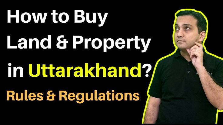 How to Buy Agricultural and Non-Agricultural Land & Property in Uttarakh...    What are the rules & regulations in Uttarakhand to buy agricultural land and non-agricultural land or property?  Can a Non-Resident Indian (NRI) buy land in Uttarakhand?  Watch this video to know the answers of these and many other questions related to buying agricultural land in Uttarakhand.   #RealEstate #BuyingLand #Uttarakhand #AssetYogi