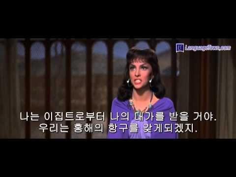 솔로몬과 시바의여왕 (Solomon And Sheba) - 2부