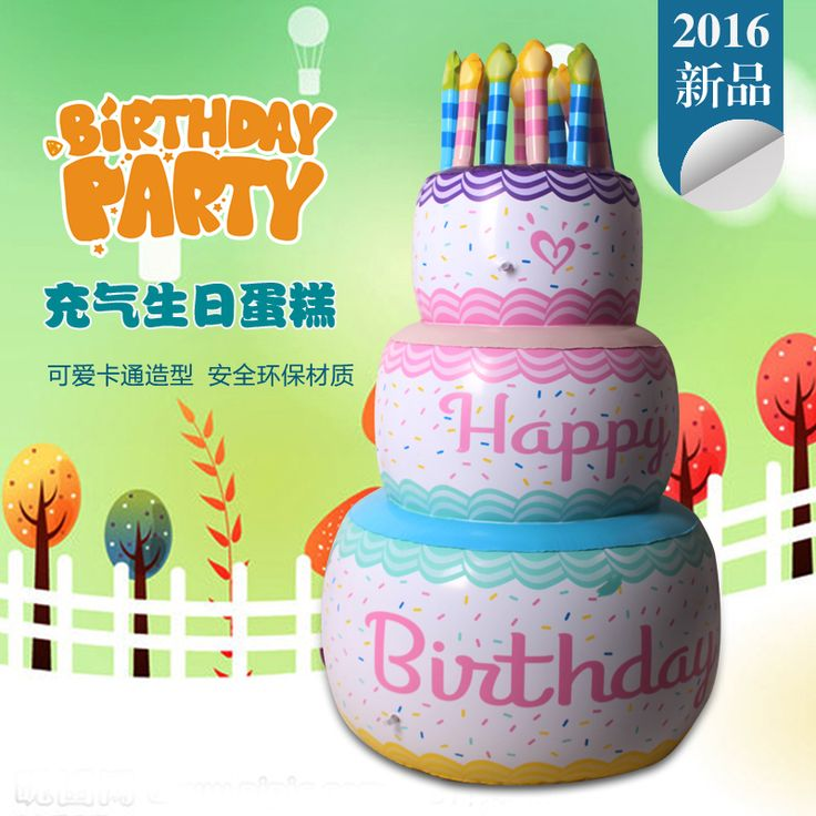 Find More Information about 2016 New PVC Original inflatable Big Birthday Cake Large Artificial Cakes Model 105CM High Children Party Decoration Props Toy,High Quality toy desk,China toy story birthday party decorations Suppliers, Cheap toy reptiles from Welcome Tina's Shop  on Aliexpress.com