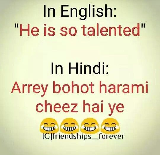 Hindi Funny Picture Quotes: 292 Best Funny Hindi Quotes,jokes,images Images On