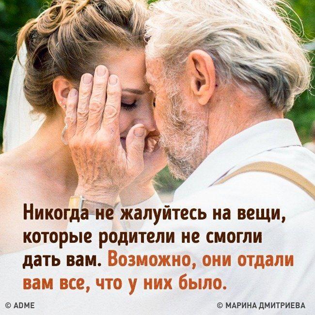 Фотографии на стене сообщества – 22 103 фотографии | ВКонтакте