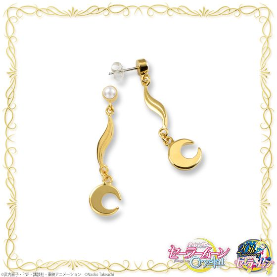 """sailor moon"" ""sailor moon crystal"" ""sailor moon merchandise"" ""sailor moon jewelry"" ""princess serenity"" ""premium bandai"" pearl gold earrings fashion anime japan shop"