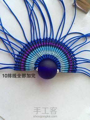 蓝姬 第11步