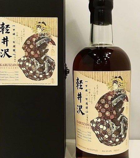 Japanese whisky bar