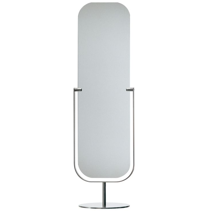Cappellini - Mirror Bodenspiegel