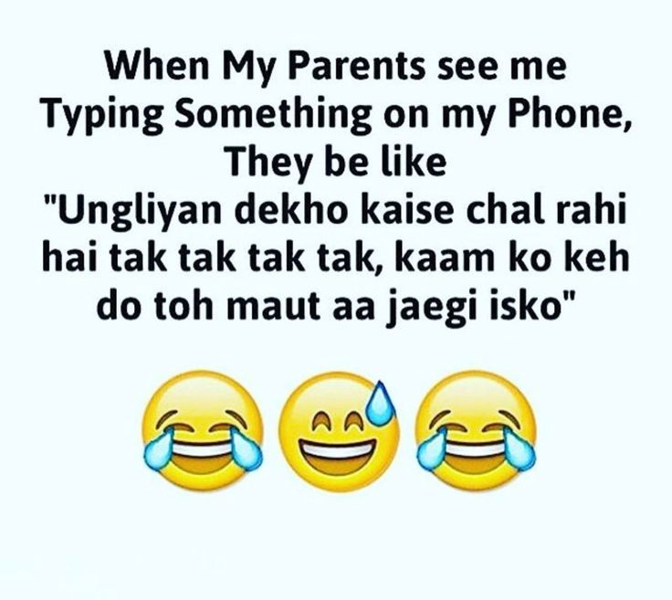 And they themselves buy a phone and we feel the same! !