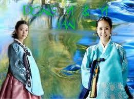 Dong Yi & Yi San