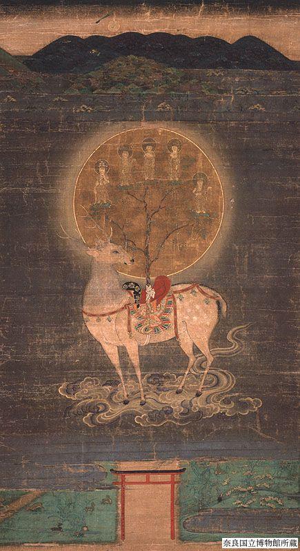 Kasuga Deer Mandala, Kamakura Period: 14th century, Nara National Museum