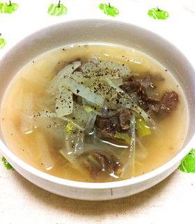 牛肉とネギのスープ【風邪予防にも】 by yako29 [クックパッド] 簡単 ...