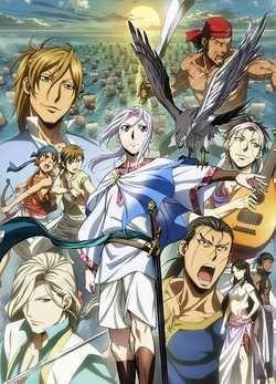 Arslan Senki S2 VOSTFR Animes-Mangas-DDL    http://www.animes-mangas-ddl.com/arslan-senki-s2-vostfr/