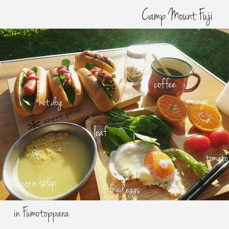 Camp 7th∆∆ * * 2016/11/5-11/6 キャンプレポ 初ふもとっぱらキャンプ場⛺ 富士山からの朝日を眺めながらの朝食¨̮⑅* 今回もお手軽menuでホットドッグ...❤ ※ホットサンドのプレートが欲しい ...バリエーション増やしたい(笑 ⛺ ✼••┈┈┈┈┈┈┈••✼ #キャンプ #キャンプ初心者 #初心者キャンパー #ふもとっぱら #ふもとっぱらオートキャンプ場 #キャンプ道具 #キャンプ用品 #スノーピーク #リビングシェル #キャンプキッチン #クーラーボックス #igloo #コーナンラック #キャプテンスタッグ #マーベラス #アウトドア #ストレージボックス #キャンプ料理 #草原キャンプ #オートキャンプ場 #アウトドア #富士山 #お手軽キャンプ #キャンプメニュー #早起きは三文の得 #MountFuji #snowpeak #outdoor #camp #kitchen #outingstylejp