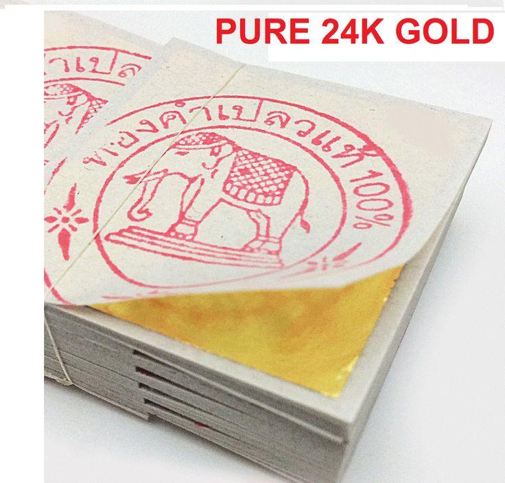 "GENUINE REAL PURE 24K 999 GOLD LEAF GILDING SHEET 1.18"" ( For Art Work or Spa ) #ElephantCharge"