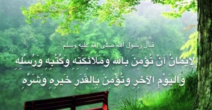 ما علاقة العبادة بالإيمان وهل الإيمان ينقص بالمعصية Neon Signs Arabic Calligraphy