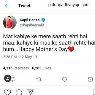18 Humorous Memes in Hindi, Memes to chortle, Memes in Hindi – PT DD YY STATUS