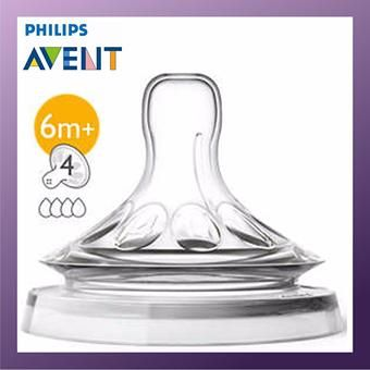 Buy Avent Natural Teat, 4 Hole Fast Flow 2pcs Set x 1 Pack online at Lazada. Discount prices and promotional sale on all. Free Shipping.