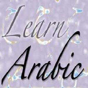 How to Learn Arabic in Dubai #Dubai #stepbystep