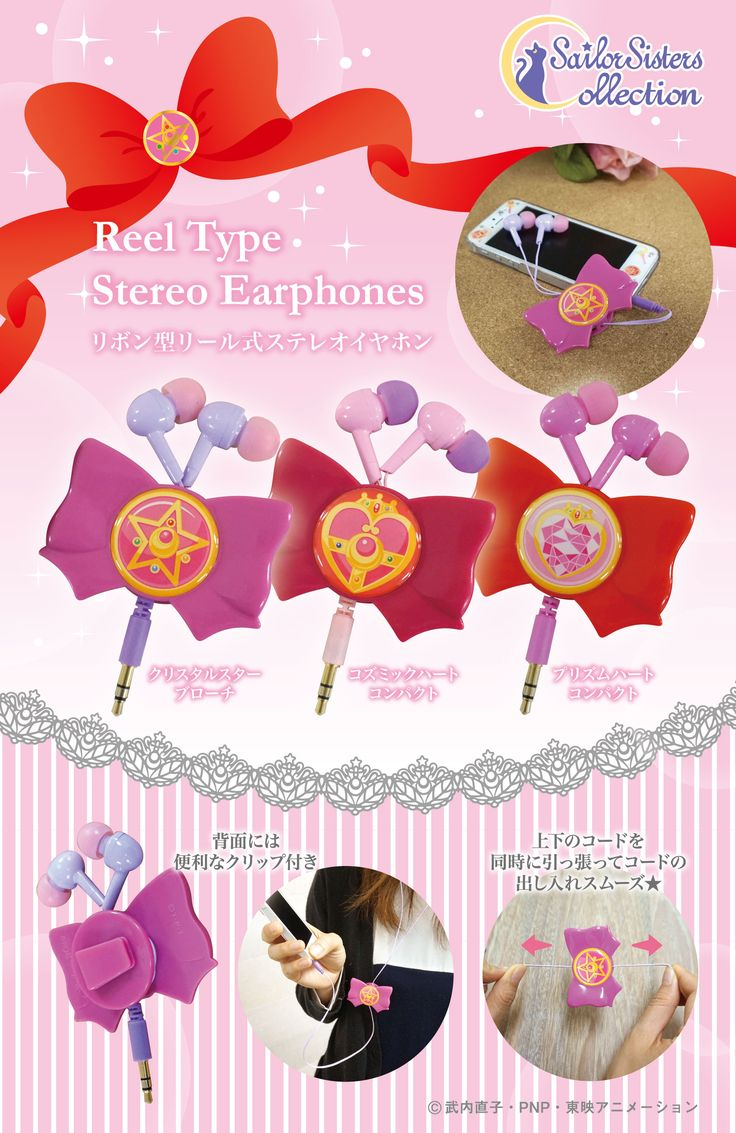 Official Sailor Moon earphones! Info and shopping links in the guide http://www.moonkitty.net/reviews-buy-sailor-moon-earphones-headphones.php