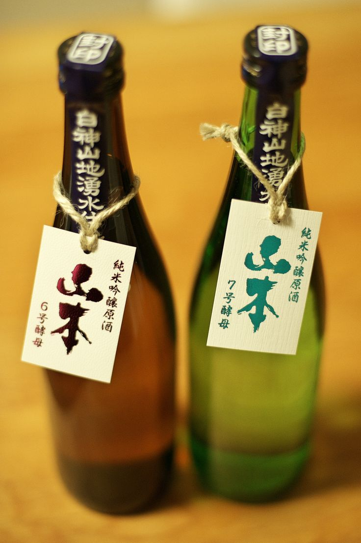 how to drink japanese sake