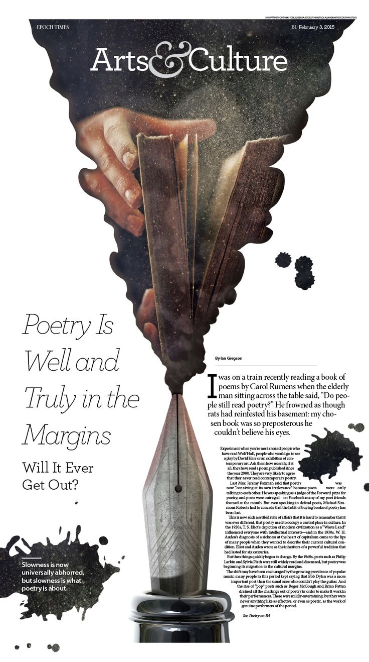 Poetry Is Well and Truly in the Margins – Will It Ever Get Out?| #newspaper #graphicdesign #layout