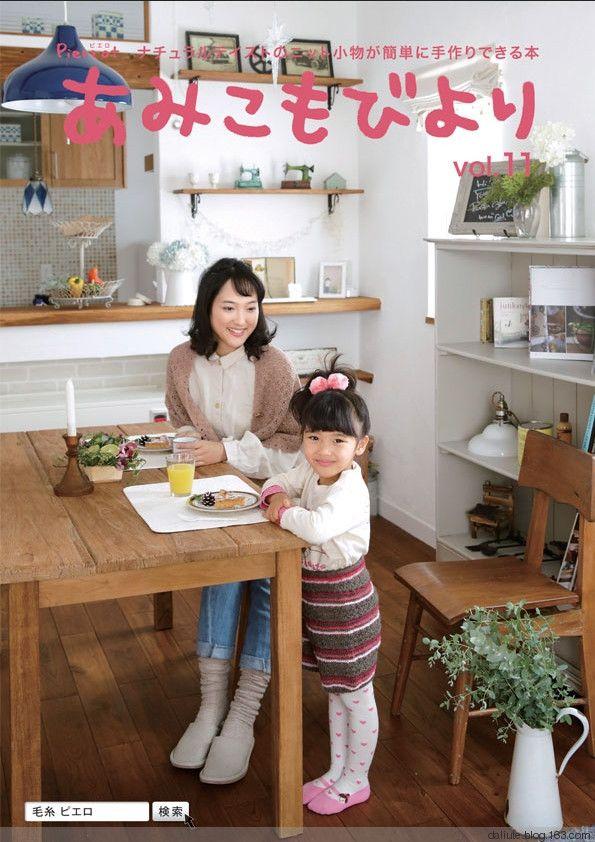 [Reservado] Figura tricô 18 vol.11 Livros em japonês - Hawthorn beleza - rima chá