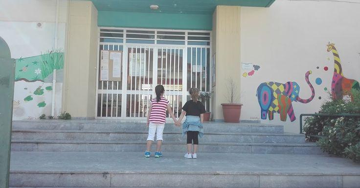 παιδί μαμά γονιός Ηράκλειο Κρήτη βιβλίο διαβάζω σκέψεις σχολείο παιχνίδι φιλία