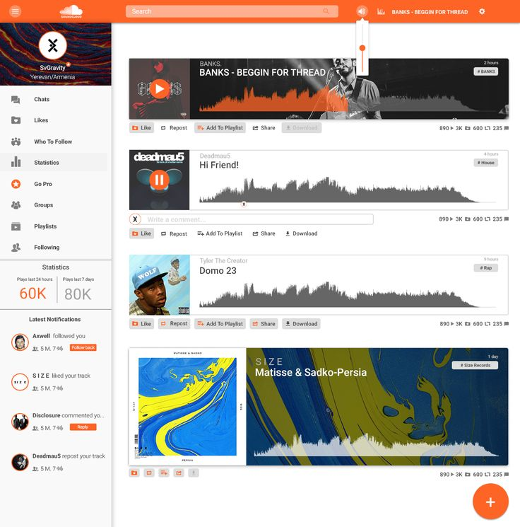 soundcloud-material-design