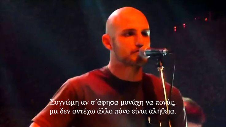 Μάριος Καπνιάς \ Λίνα Εξάρχου - Μιά Καλημέρα (Official Lyric Video)