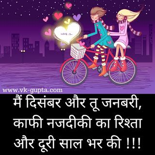 happy new year msg for lovernew year 2018 | new year 2018 quotes | new year 2018 wallpaper | new year 2018 ideas | new year 2018 party ideas | Happy New Year 2018 Messages | Happy New Year 2018 | Happy New Year 2018 | NEW YEAR ✖ 2018 | New Year 2018 | New year 2018 |love quotes | love | love quotes for him | love quotes for boyfriend | love pictures | Silk | Chico's | Wilko | Love stories | love | heart toching love thoughts |romantic bedroom | romantic ideas | romantic quotes | romantic…