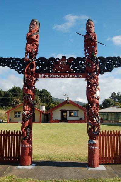 Entrance to the Omaio marae, East Cape