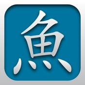 $0.00--Pleco Chinese Dictionary--Pleco is the ultimate Chinese learning companion - an integrated Chinese dictionary / document reader / flashcard system with fullscreen handwriting input and live camera-based character recognition, from a company with over a decade of experience making mobile Chinese learning software.