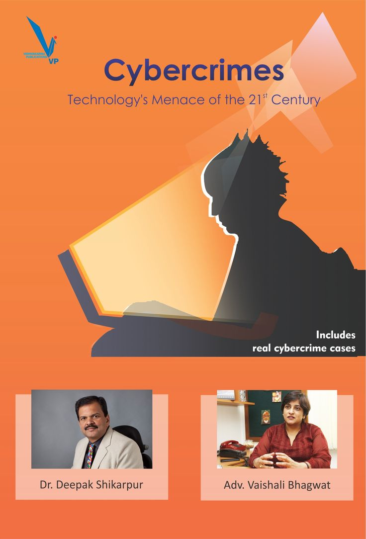 IT expert Dr. Deepak Shikarpur and advocate Vaishali Bhagwat, who collaborates with the police in cases relating to cyber-crime have co-authored this book on one of the modern-day menaces that can affect all our lives. The book offers valuable insights into cyber-stalking, phishing, identity theft and other online scams, and shows how we can safeguard against these through informed and diligent practices. Available in Marathi
