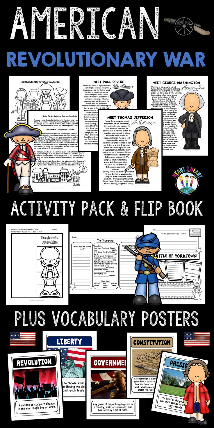 his COMPLETE unit has it all! Students will love learning all about the American Revolutionary War with this creative and interactive resource that highlights causes, main events, important people, and results of the Revolutionary War all in one!
